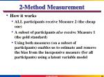 2 method measurement2