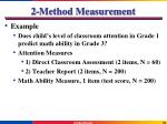 2 method measurement3