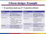 3 form design example