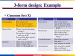 3 form design example1