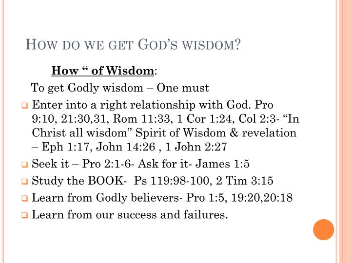 How do we get God's wisdom?