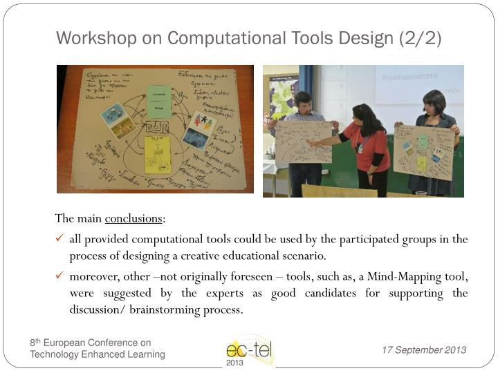 Workshop on Computational Tools Design (2/2)