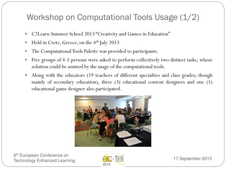 Workshop on Computational Tools Usage (1/2)