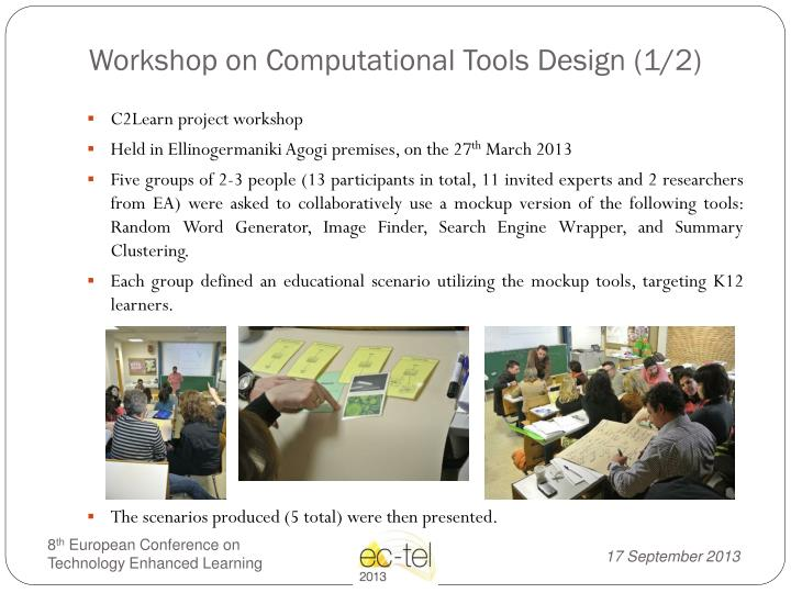 Workshop on Computational Tools Design (1/2)