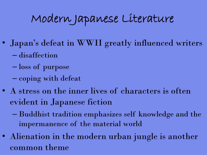 Modern Japanese Literature