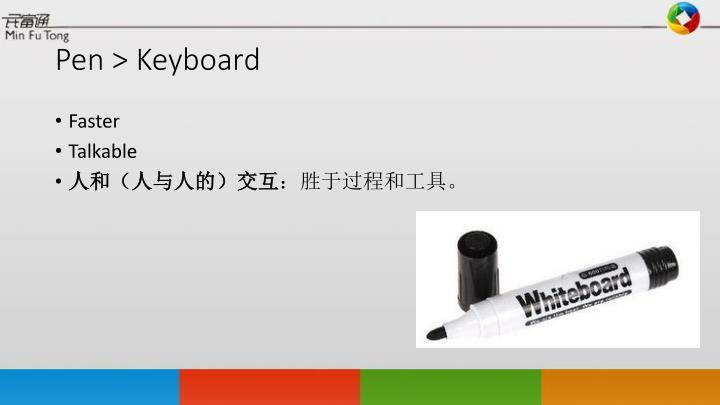 Pen > Keyboard
