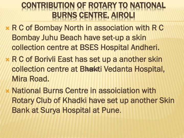 R C of Bombay North in association with R C Bombay
