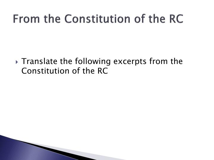 From the Constitution of the RC