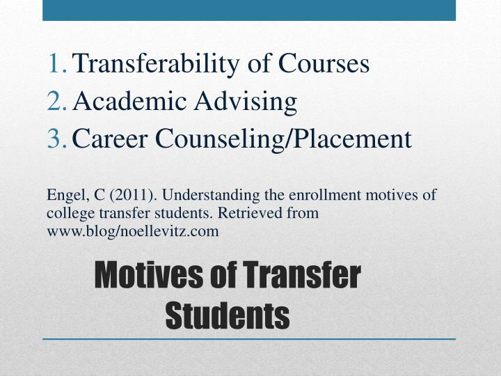 Transferability of Courses