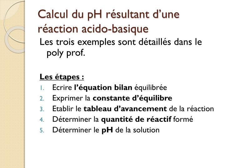 Calcul du pH résultant d'une réaction acido-basique