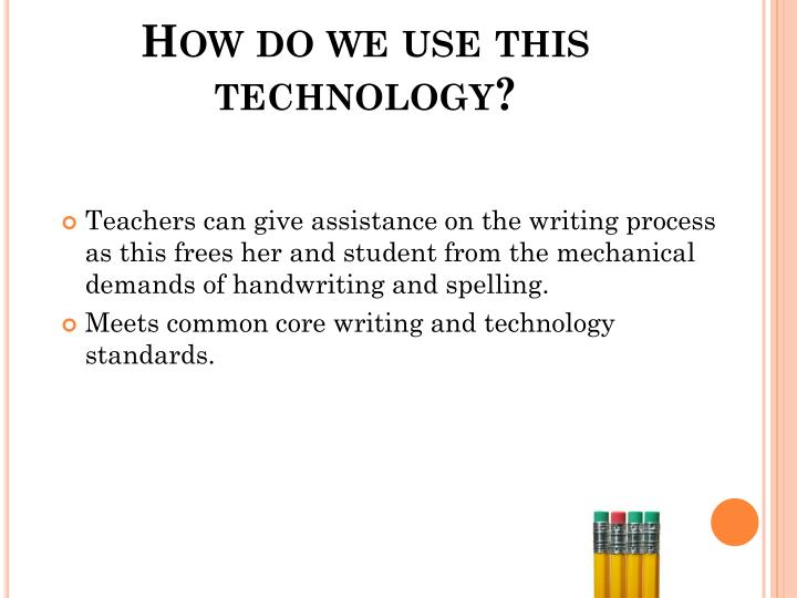 How do we use this technology?