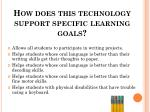 how does this technology support specific learning goals