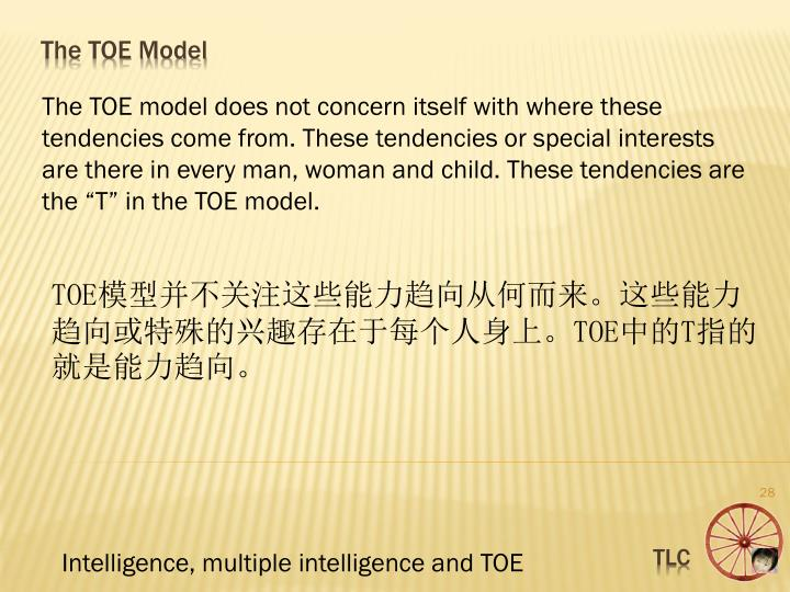 "The TOE model does not concern itself with where these tendencies come from. These tendencies or special interests are there in every man, woman and child. These tendencies are the ""T"" in the TOE model."