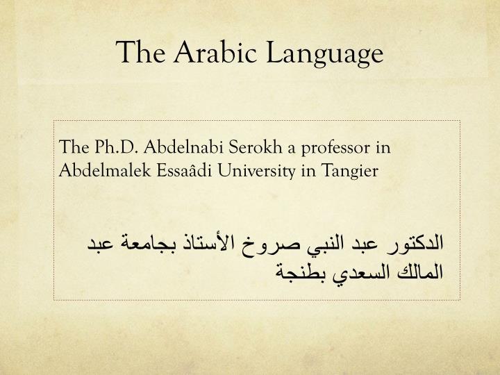The Arabic Language