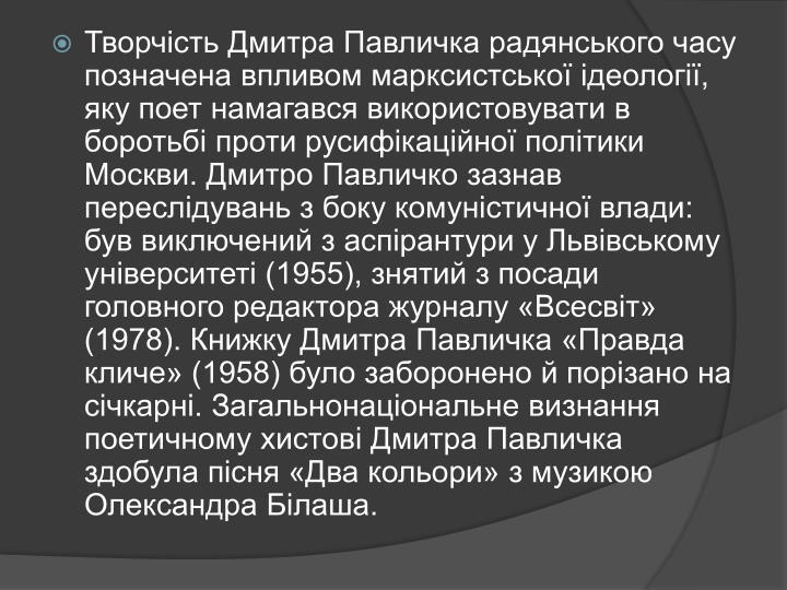 ,          .        :        (1955),        (1978).      (1958)      .              .