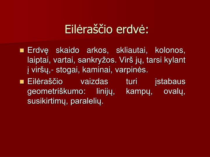 Eilraio erdv: