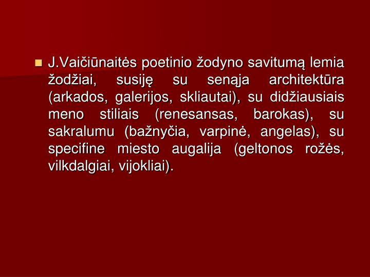 J.Vaiinaits poetinio odyno savitum lemia odiai, susij su senja architektra (arkados, galerijos, skliautai), su didiausiais meno stiliais (renesansas, barokas), su sakralumu (banyia, varpin, angelas), su specifine miesto augalija (geltonos ros, vilkdalgiai, vijokliai).