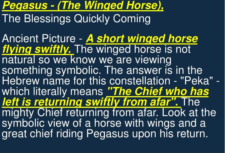 Pegasus - (The Winged Horse),