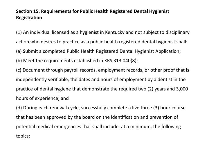 Section 15. Requirements for Public Health Registered Dental Hygienist Registration