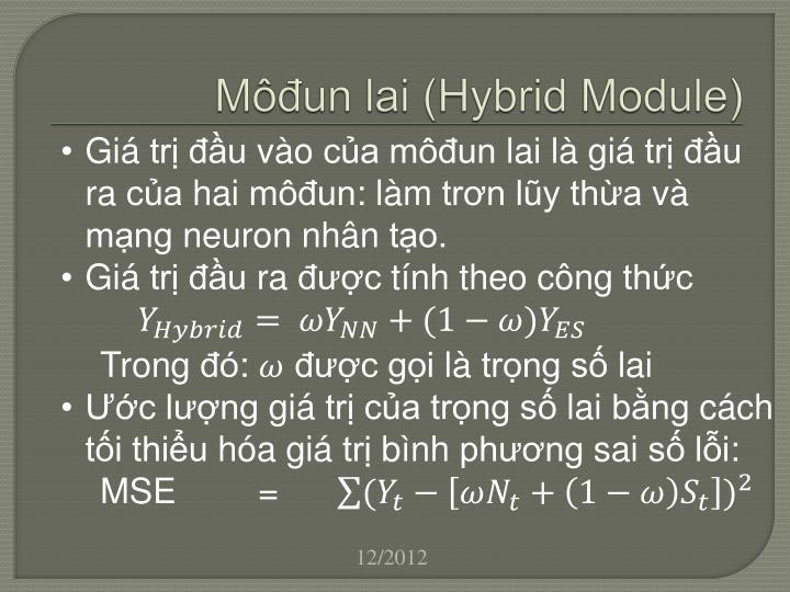 Môđun