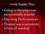 greek tragedy plays