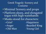 greek tragedy scenery and costume