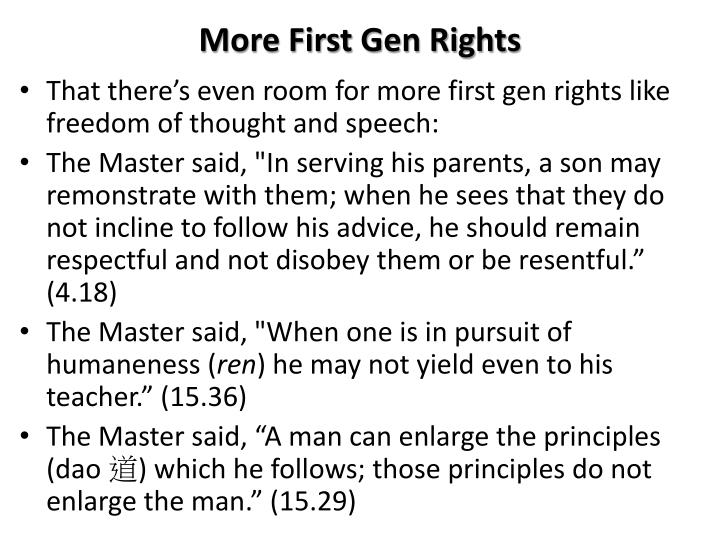 More First Gen Rights