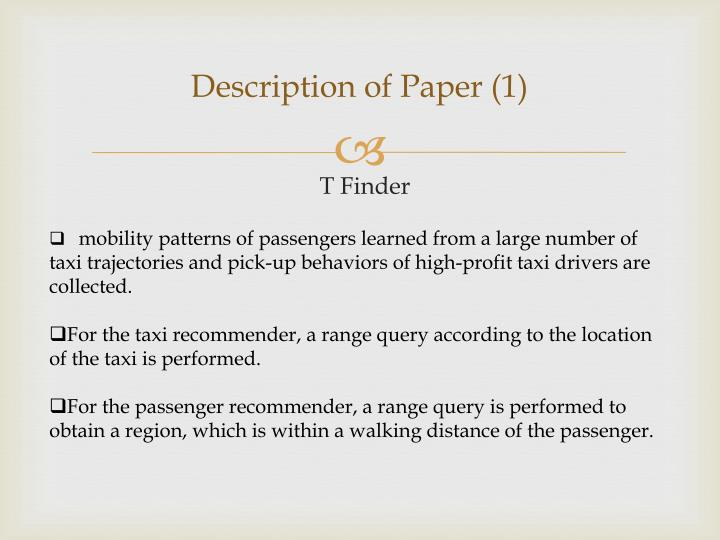 Description of Paper (1
