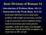 basic divisions of romans 141