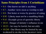 same principles from 1 corinthians