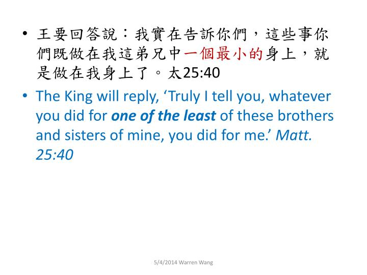 王要回答說