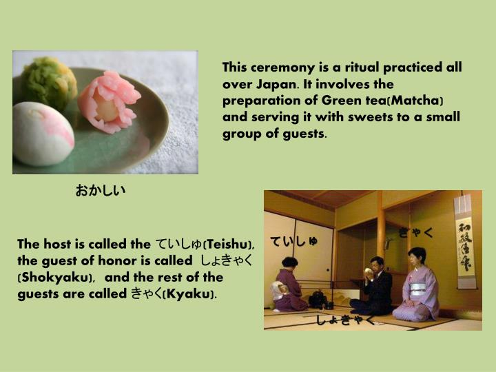This ceremony is a ritual practiced all over Japan. It involves the
