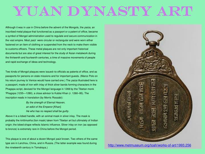 Yuan Dynasty Art
