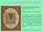 yuan dynasty art1