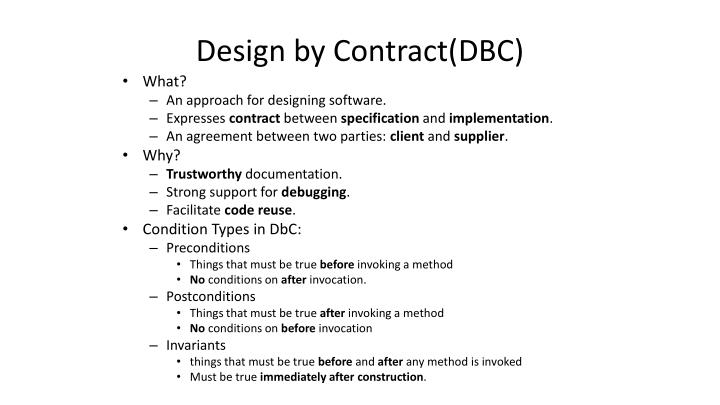 Design by Contract(DBC)