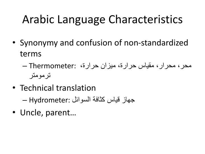 Arabic Language Characteristics