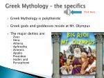 greek mythology the specifics
