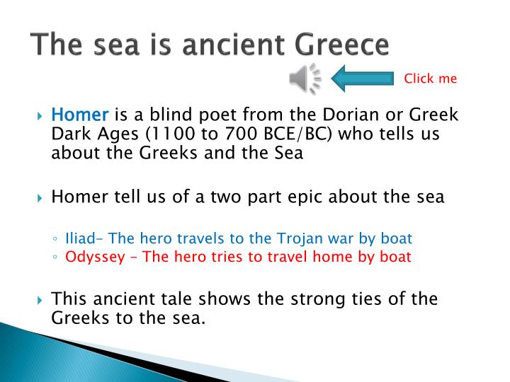 The sea is ancient Greece
