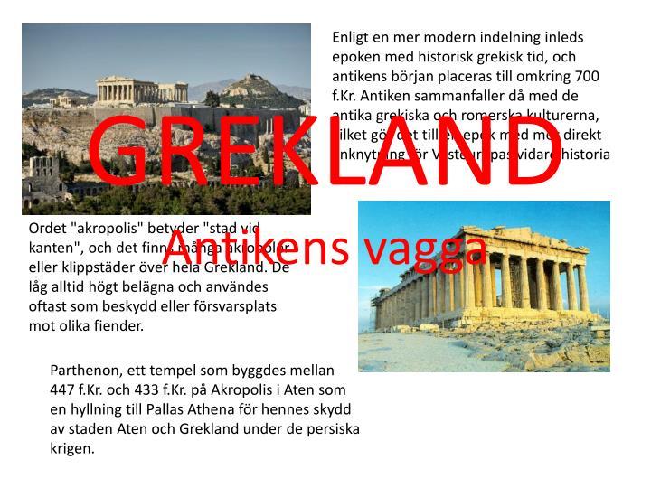 Enligt en mer modern indelning inleds epoken med historisk grekisk tid, och antikens början placeras till omkring 700 f.Kr