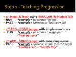 step 1 teaching progression