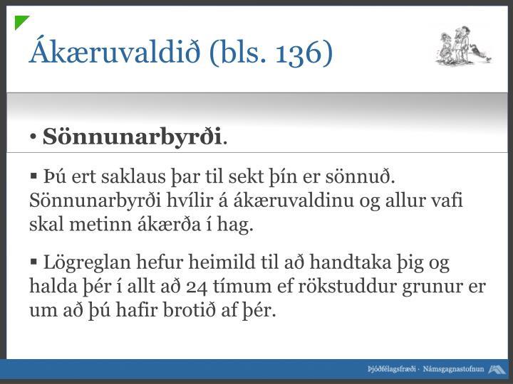 Ákæruvaldið