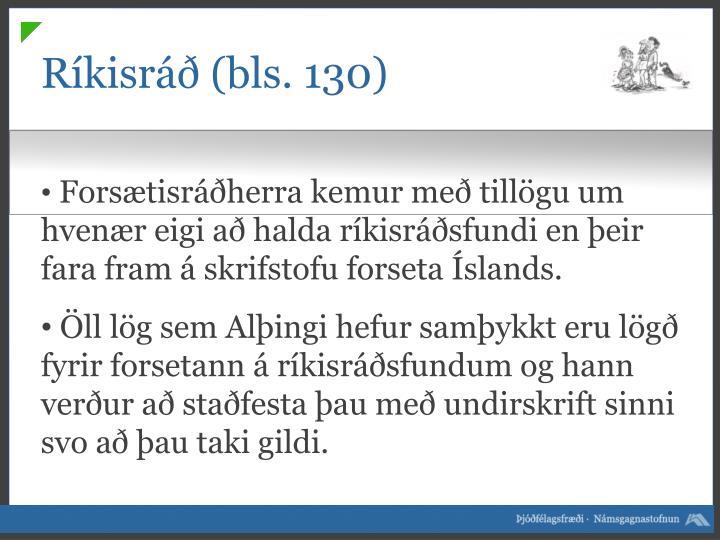 Ríkisráð