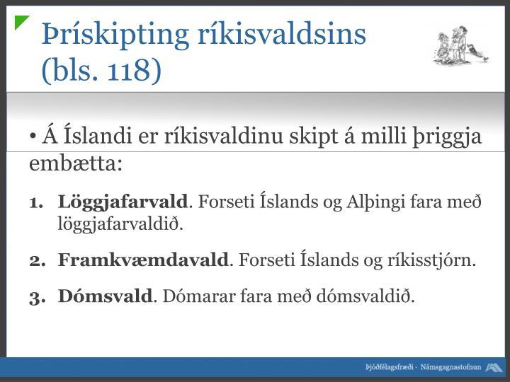 Þrískipting