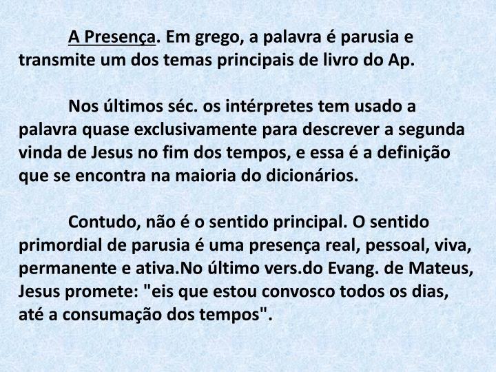 A Presença
