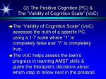 2 the positive cognition pc the validity of cognition scale voc