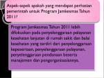 aspek aspek apakah yang mendapat perhatian pemerintah untuk program jamkesmas tahun 2011