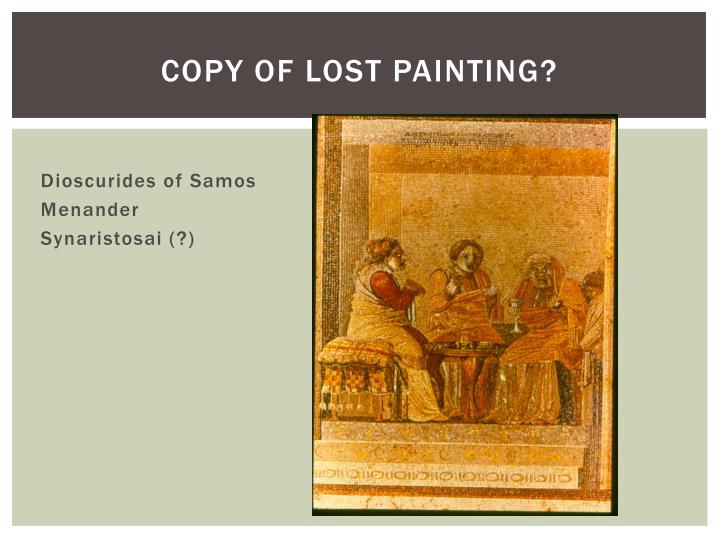 Copy of Lost Painting?
