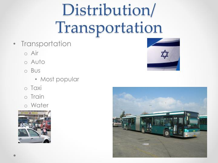 Distribution/ Transportation