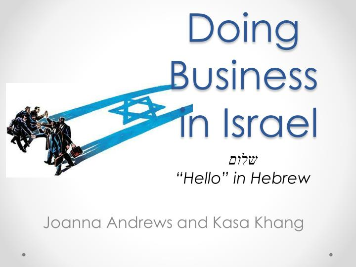 Doing business in israel