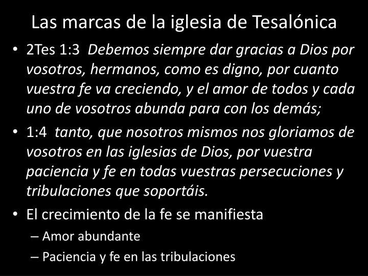 Las marcas de la iglesia de Tesalónica